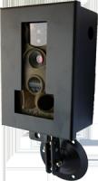 Ochranná skříňka na fotopast Accorn