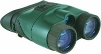 YUKON - Noční vidění dalekohled Tracker 3 x 42